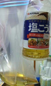 サケガシラ 塩麹