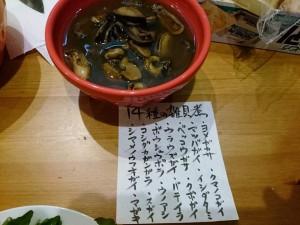 せつなさん持参の14種の雑貝煮