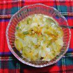 メキシコの食用ほおずき「トマティージョ」で作るグリーンサルサが美味しい