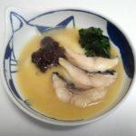 妄想雑煮シリーズ②:山陰の食材で作る山海雑煮