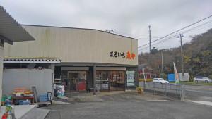 KIMG1276
