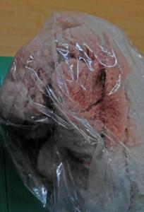 タオルが鮮血に染まった