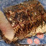 河口のウグイで作る「〆石斑魚」がめっちゃ旨い