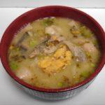 山陰で一番旨い魚「フナ」のアラで作る味噌汁がすごくあれでやばい(語彙力)
