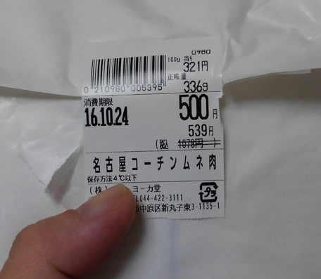 kimg3251