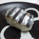 錬金術魚・サッパの新子を贅沢なお寿司にしてみた