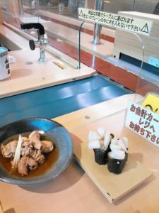 山傳丸,回転寿司