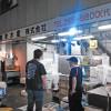 魚食文化のパラダイス・岡山でマイナー魚の流通について考えた