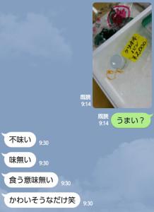 Screenshot_2016-02-01-11-01